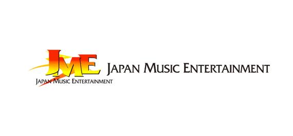 ジャパンミュージック オーディション