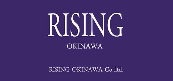 株式会社ライジング沖縄