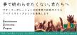 エンタテインメント・スカラシップ・プログラム2016