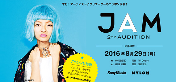 JAM 2ND AUDITION【ソニーミュージック&ナイロンジャパン】
