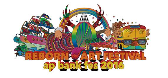 Reborn-Art Festival × ap bank fes 2016