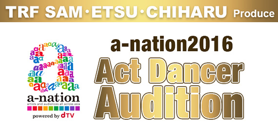 act-dancer-audition2016