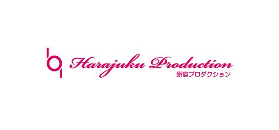 原宿プロダクション