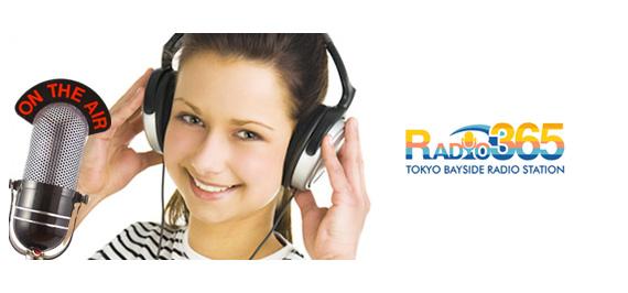 RADIO365 ラジオDJ