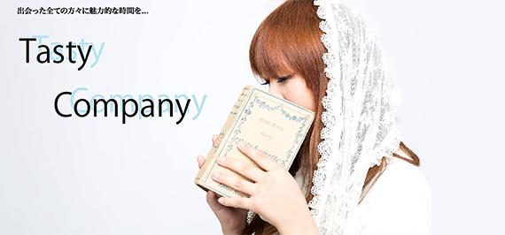 Tasty Company
