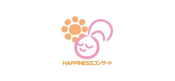 アイエーシープランニング HAPPINESSコンサート