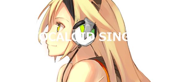 Shivy Shiyo Records 企画 ボカロソング