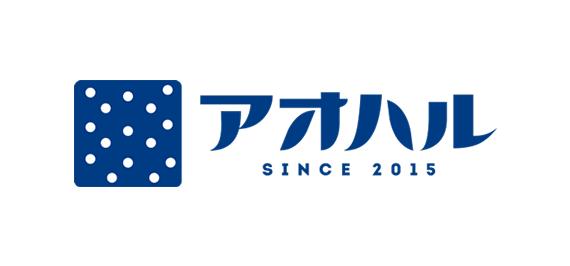 アオハルsince2015 新メンバー募集!WORLD PRESS