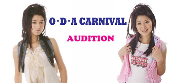 O・D・A CARNIVAL AUDITION