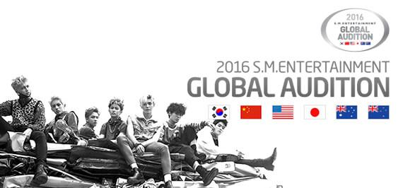 SMエンターテイメント グローバルオーディション2017