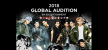 2018 SM GLOBAL AUDITION