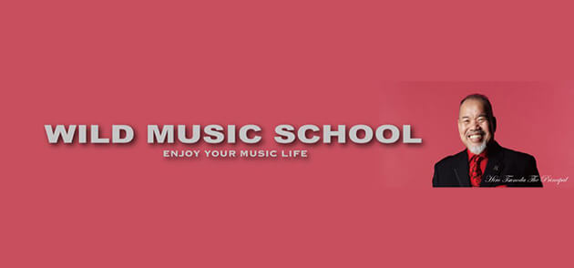 ワイルドミュージックスクール