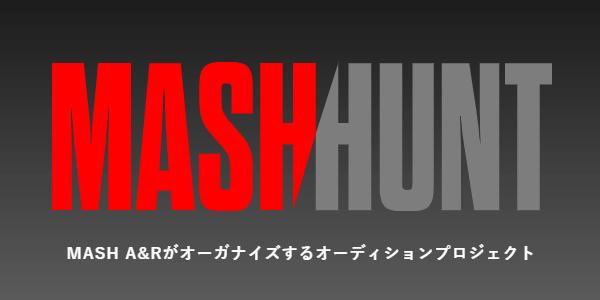 MASH HUNT