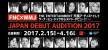 FNC×WMJ JAPAN DEBUT AUDITION 2017