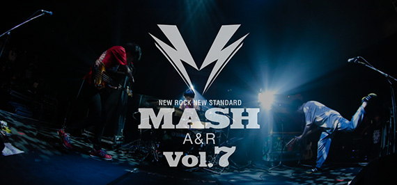 MASH A&R オーディション vol.7