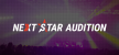 NEXT STAR AUDITION