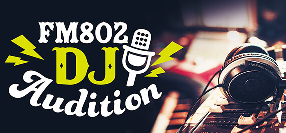 FM802 ラジオDJ オーディション2017