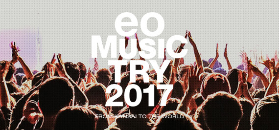 eo Music Try 2017 Main Award
