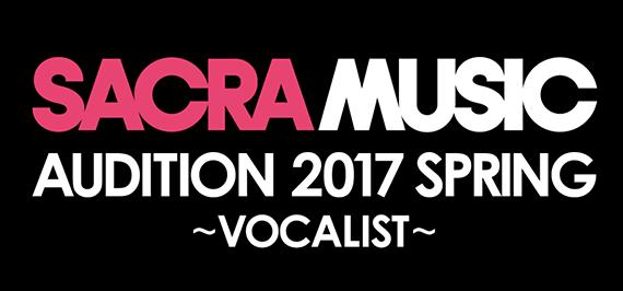 SACRA MUSIC AUDITION 2017 SPRING~VOCALIST~