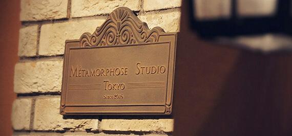 METAMORPHOSE STUDIO TOKYO 新人発掘オーディション