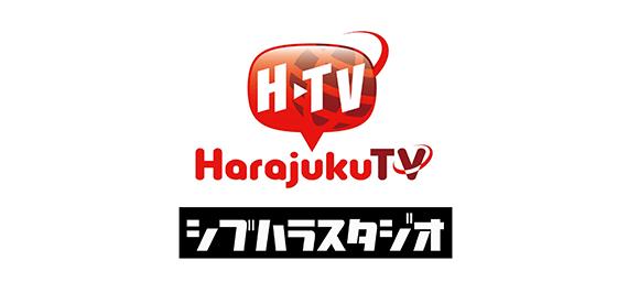 HarajukuTV「エンタ王国」番組出演アーティスト募集!