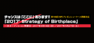 2017' Strategy of Birthplace