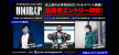 大学対抗MCバトル日本一決定戦 UNIRAP 2017