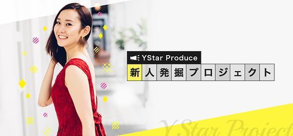 新人ボーカル発掘プロジェクト2018【MUSIC PLANET】