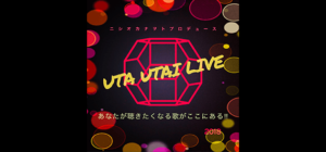 UTA UTAIオーディション【ニシオカナヲト】