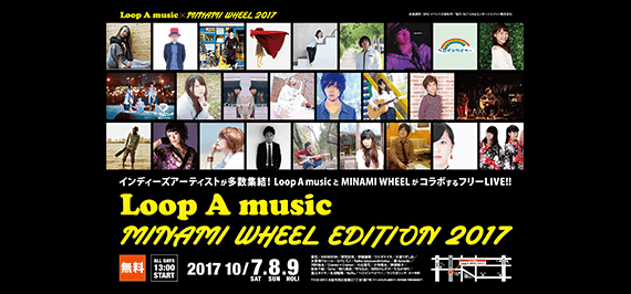 Loop A MUSIC