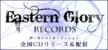 Eastern Glory Records ボーカリストオーディション