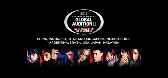 2017 S.M. GLOBAL AUDITION 2