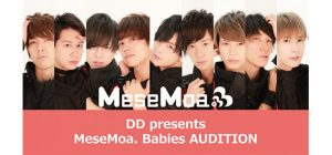 DD presents MeseMoa. Babies オーディション