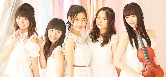 「アイドル♪オーケストラRY's」メンバー全国オーディション