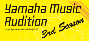 Yamaha Music Audition 3rd Season