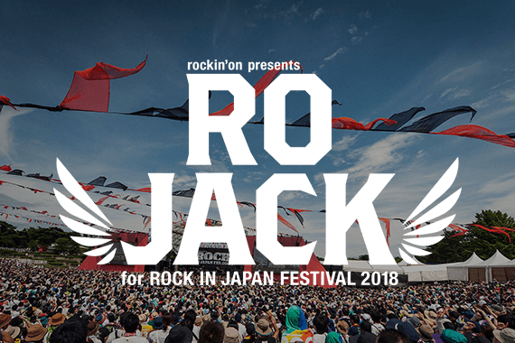 RO JACK(アールオー・ジャック)