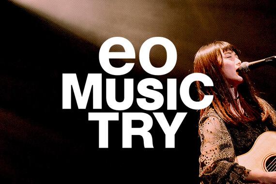 eo Music Try(イオ・ミュージック・トライ)