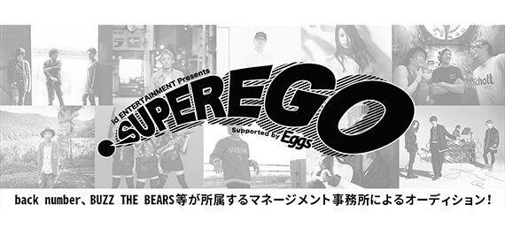 イドエンターテインメント主催『SUPEREGO(スーパーエゴ)』