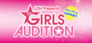LDH Presents THE GIRLS AUDITION
