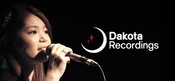 Dakota Recordings オーディション
