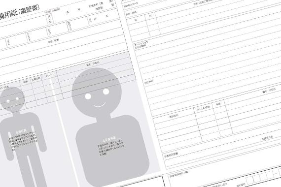 オーディション専用の応募用紙を使うメリット