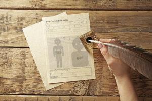 オーディション合格をつかみとる応募書類の書き方