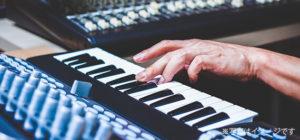 作曲家・作詞家オーディション|T&E Corporation