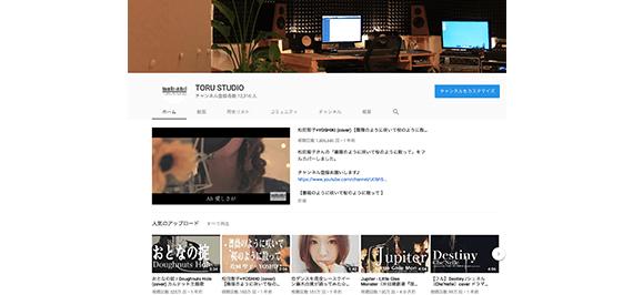 音楽youtuber × シンガー コラボ オーディション|TORU STUDIO