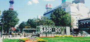 アーティスト募集|札幌芸能事務所エムポケット