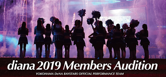 diana 2019 Members Audition