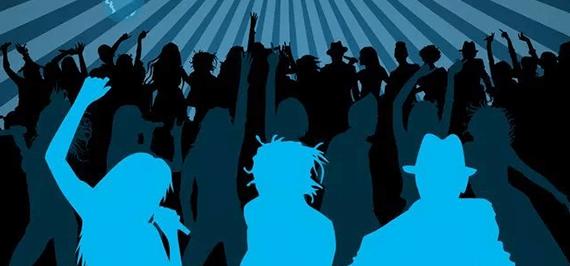 Steady Artist Audition|株式会社レイズイン名古屋支社