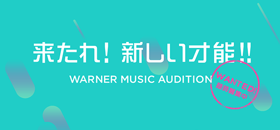 WARNER MUSIC AUDITION