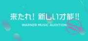 WARNER MUSIC AUDITION