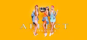 AFFECT 2019 NAGOYA